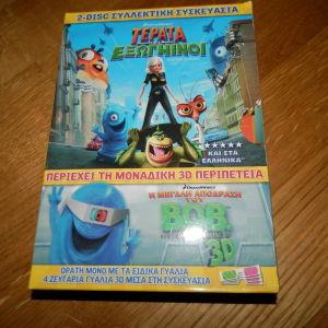 2 dvd τερατα και εξωγηινοι