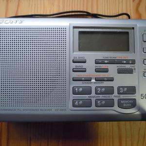 Φορητό ψηφιακό ραδιόφωνο παγκοσμίου λήψεως.