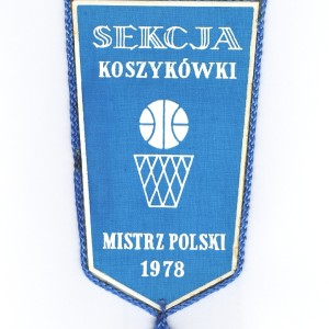 Λάβαρο - Μικρή Σημαία Ομάδας Μπάσκετ SEKCJA