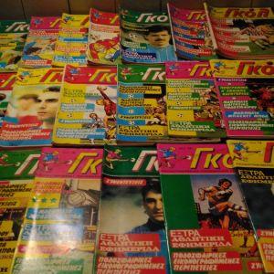 Περιοδικά γκολ