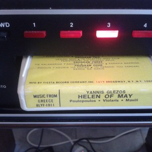 συλλεκτικο κασετοφωνο τυπου 8 track