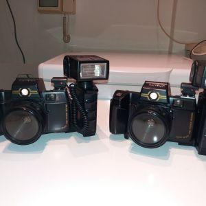 Vintage αναλογικές φωτογραφικές μηχανές Minolta