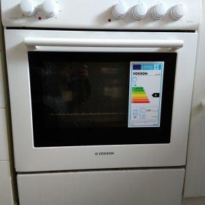 Κουζίνα, πλυντήριο, aircondition