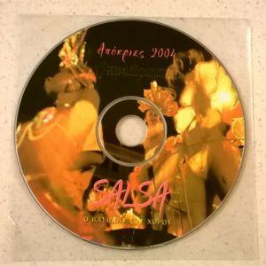 CD ( 1 ) SALSA - Aπόκριες 2004
