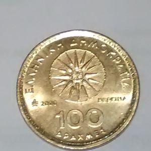 ΝΟΜΙΣΜΑ 100 ΔΡΑΧΜΩΝ