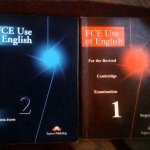 15. Βιβλία αγγλικων