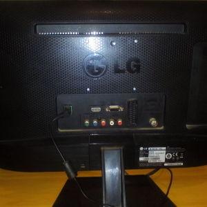 Πωλειται τηλεωραση LG