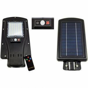 Ηλιακός προβολέας με τηλεχειρισμό