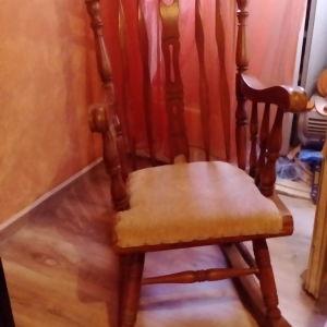Κουνιστη καρέκλα