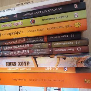 Παιδικα Λογοτεχνικα Βιβλια