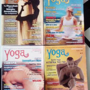 περιοδικό YOGA