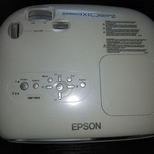 Epson Projector σαν καινουριος