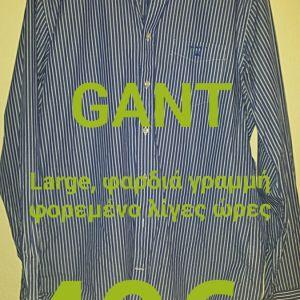 GANT ανδρικό πουκάμισο