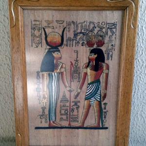 ΚΟΡΝΙΖΑ παπυρος αυθεντικος αιγυπτιακος, σε κορνιζα απο ξυλο λιμπα