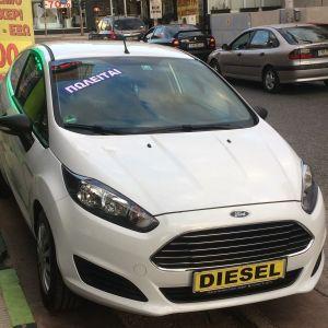 Ford Fiesta van 1.5tdci EURO5 diesel