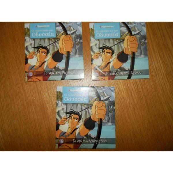 3 dvd mithologias