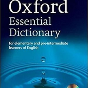 λεξικο Oxford Essential Dictionary with CD ROM Parkinson