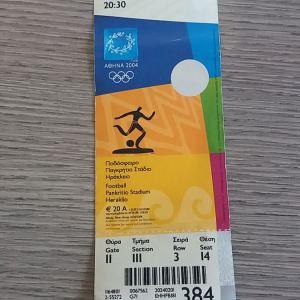 Εισιτήριο Ολυμπιακών Αγώνων 2004 άκοπο