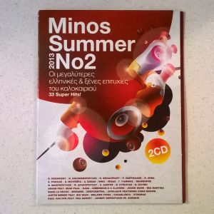 CDs ( 2 ) Minos Summer 2013 No.2