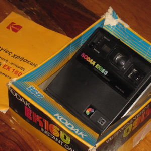 Kodak EK 160 Instant Camera.τυπου Polaroid