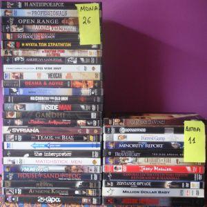 Πωλούνται ΓΝΗΣΙΑ αγορασμένα DVD σε εξαιρετικά χαμηλή τιμή!!