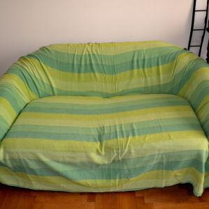 Καναπές Διθέσιος δωρο ριχτάρι