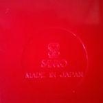 Hello Kitty's Κοσμηματοθήκη - Sanrio 1976