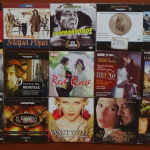 dvd εποχης(western,ασιατικες,μεσαιωνικες) και περιπετειες