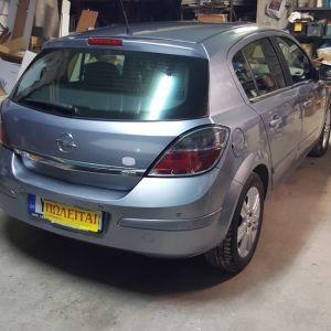 ευχέρεια Opel Astra 3/12/ 2009 φουλ εξτρά  ,
