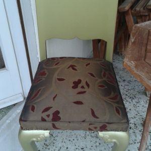 Καρέκλα αντικε