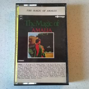 Κασέτα - The Magic of Amalia