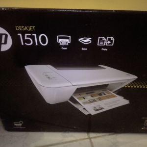 Εκτυπωτής HP 1510 Deskjet