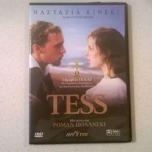 DVD ( 1 ) TESS