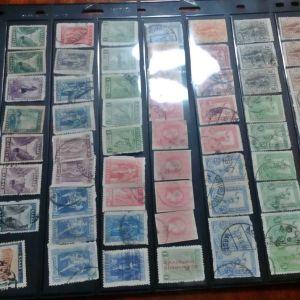 116 Ελληνικά Γραμματόσημα.. από το 1901.. ως το 1960 περίπου!