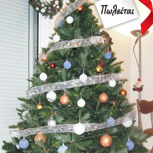 Πωλείται χριστουγεννιάτικο δέντρο, 180cm με πυκνό διπλό φύλλωμα.