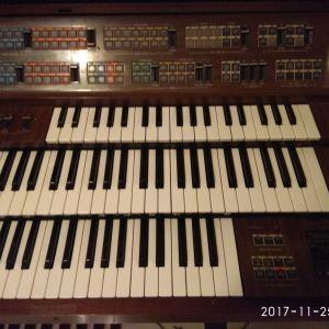 Μουσικό όργανο Αρμόνιο Yamaha