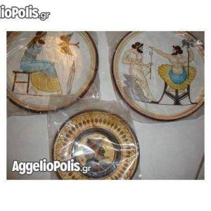 3 πιατα κεραμικα -greek art