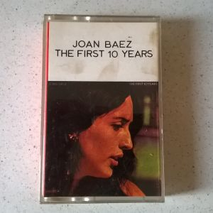 Κασέτα - Joan Baez The First 10 years