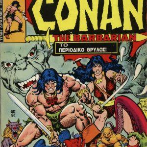 Comics Conan (δεκαετίας '80)
