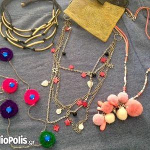 4 κολιε achilleas accessories & 1 βραχιόλι δώρο