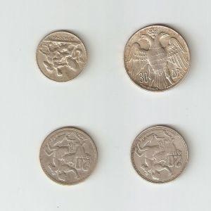 συλλεκτικά ασημένια κέρματα