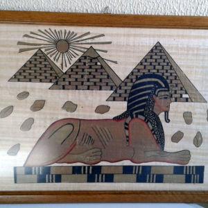 ΚΟΡΝΙΖΑ παπυρος αυθεντικος αιγυπτιακος ΚΩΔ 3