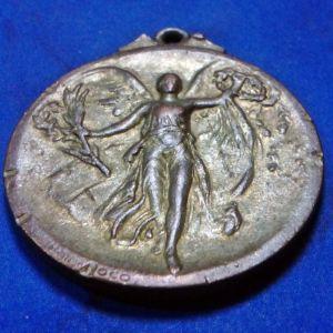 Επιχρυσωμένο Διασυμμαχικό Μετάλλιο Α' Παγκοσμίου Πολέμου 1914 - 1918