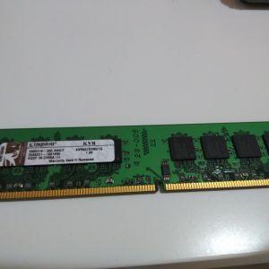 Κάρτα μνήμης Kingston 667