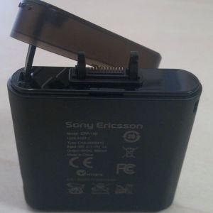 Sony Ericsson CPP-100 Εξωτερική Μπαταρία