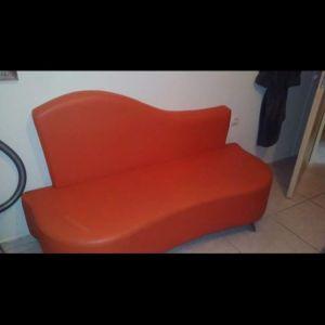 Καναπές διθεσιος