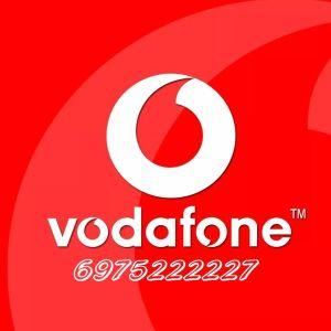 Εύκολο νούμερο vodafone (καρτοκινητο)