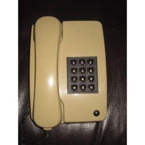 Σταθερο τηλεφωνο siemens με πληκτρα.