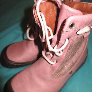 Καινούρια Petit shoes δερμάτινα Ν26 17€