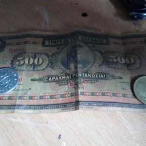 Κέρματα δρχ διαφορά και πολλές παλιές τηλεκαρτες